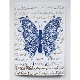Soz-E-Kareem Card